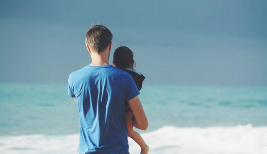 【反抗期の娘】父親は叱らない。母のプレッシャーが子供を潰す。